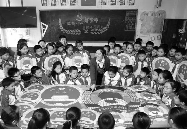 """""""Siniser l'enseignement"""" face à une culture occidentale qui se répand en Chine, une priorité pour le président Xi Jinping. AFP / AFP"""